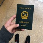 rhys-wang-epZ1oo7bgCk-unsplash